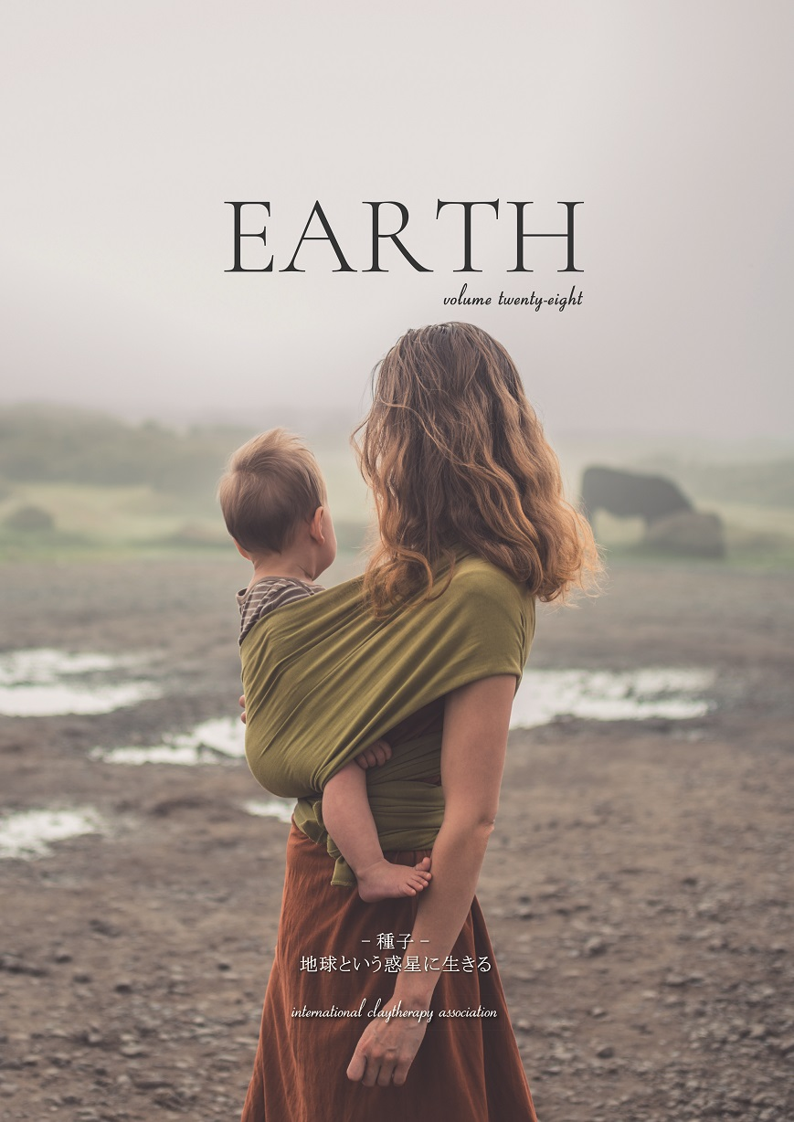 ICA会報誌 『Earth(アース)』 3冊セット ※27号/28号/29号(最新号)