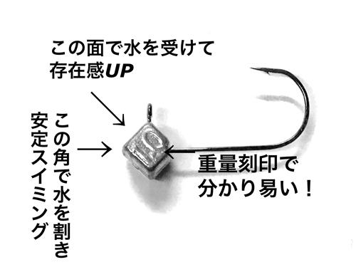 サイコロヘッド(5本入り)