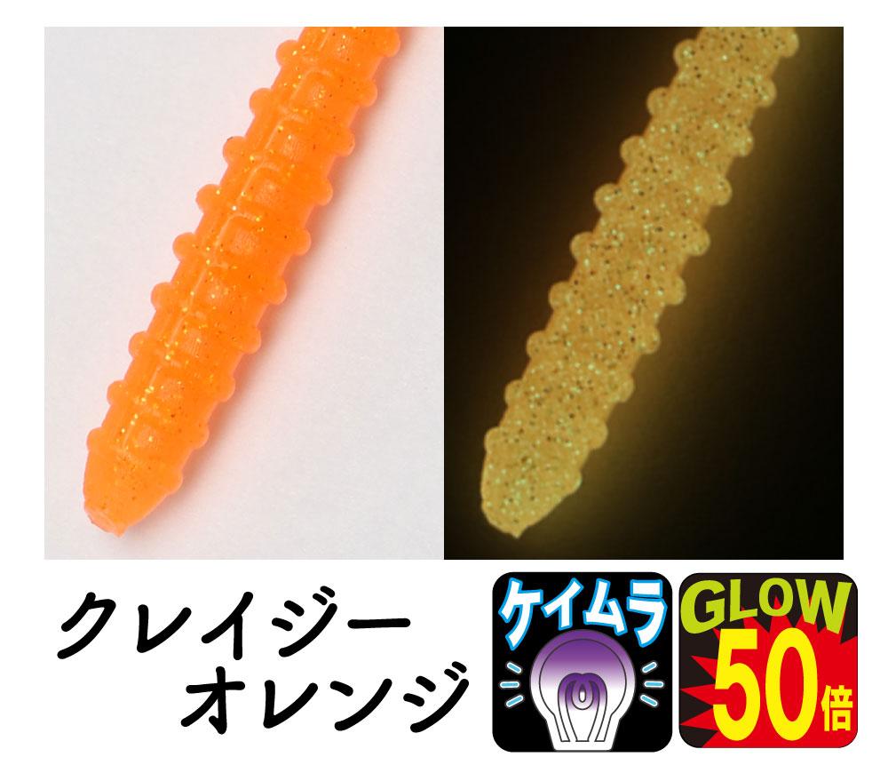 Ajibone(アジボーン)2.2インチ(8本入り)