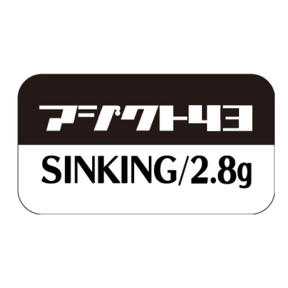 Ajict43(アジクト43)(1本入り)