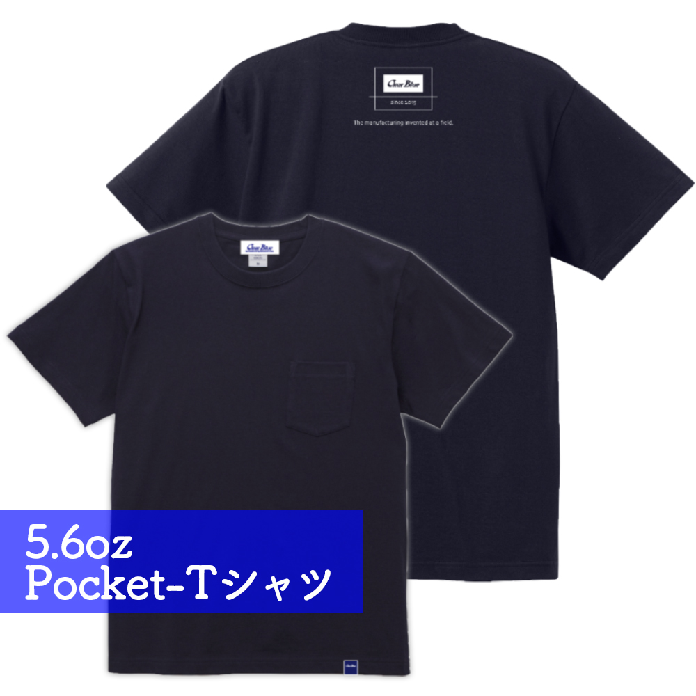 ポケットTシャツ【5.6oz.】