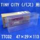 【ネコポス対応】 『TINY CITY(バス)』用クリアケース / TTC02 (10枚セット)