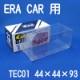 【ネコポス対応】 ERA CAR用クリアケース / TEC01 (10枚セット)
