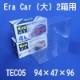 【ネコポス対応】 ERA CAR (大)2箱用クリアケース / TEC05 (10枚セット)