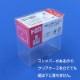 【ネコポス対応】 トミカ 大2箱用 クリアケース (前後2列タイプ) / TT08 (10枚セット)