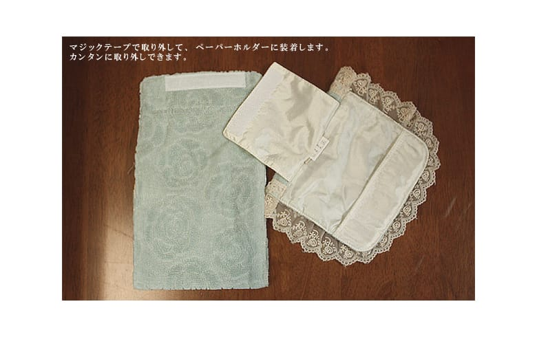 Rose towel ジャカード織 ペーパーホルダー 約16×36.5cm