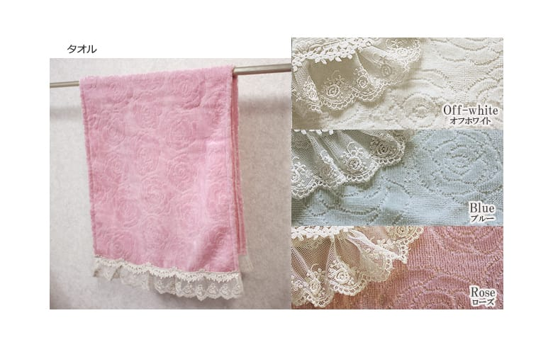 Rose towel ジャカード織 タオル 約30×75cm