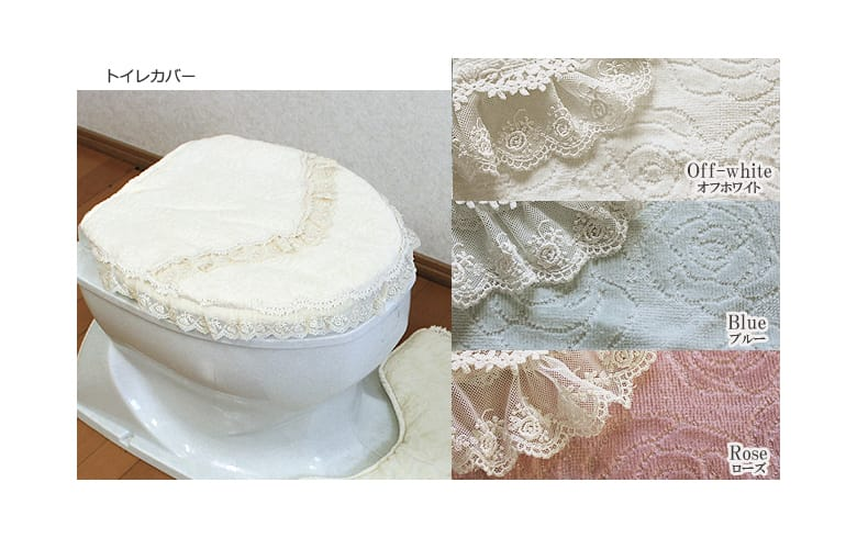 Rose towel ジャカード織 トイレカバー 約41×36cm