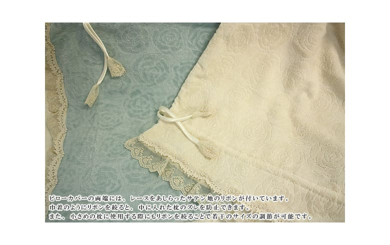 Rose towel ジャカード織 ピロカバー 約43×60cm