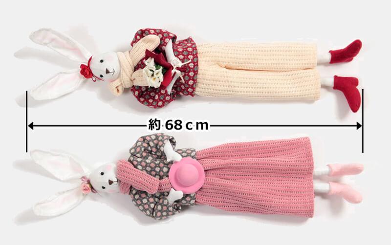 mammy-tweed  ツイード うさぎちゃん 高さ 約68cm