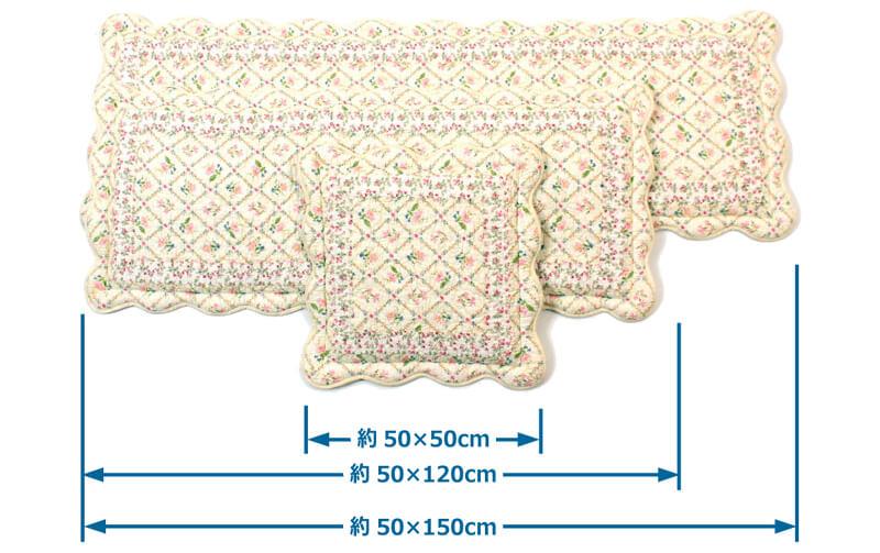 flores コットンキルト シートクッション 約50×50cm