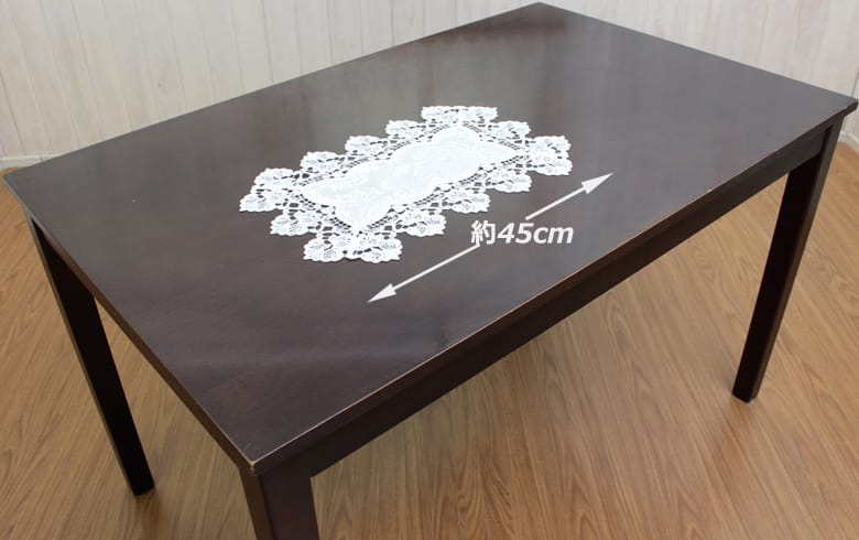 Damask rose ダマスク柄ジャカード織 テーブルセンター 約30×45cm