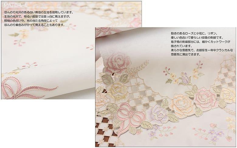 Ribbon & Rose 刺繍&カットワーク ティッシュボックスカバー 約26×12×11cm