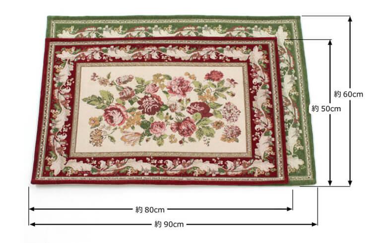 Rose village シェニール織 フロアマット 約50×80cm