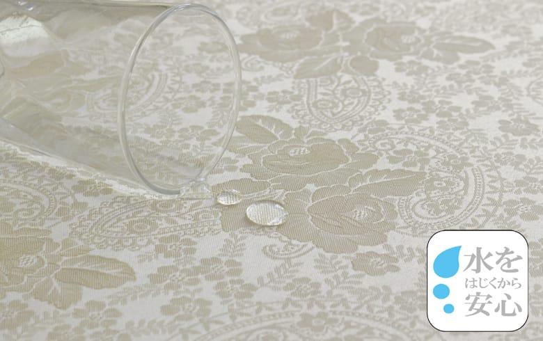 gracieux ローズ柄ジャカード織&ギュピール テーブルセンター 約45×150cm