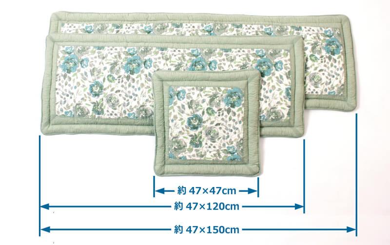 patio コットンキルト ロングシートクッション 約47×150cm