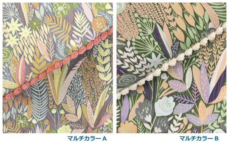 botany ジャカード織 紐付シートクッション 約43×45cm
