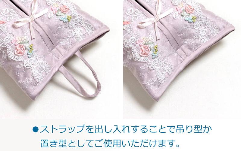 Balcone リボン刺繍 ハングティッシュボックスカバー 約20×35cm
