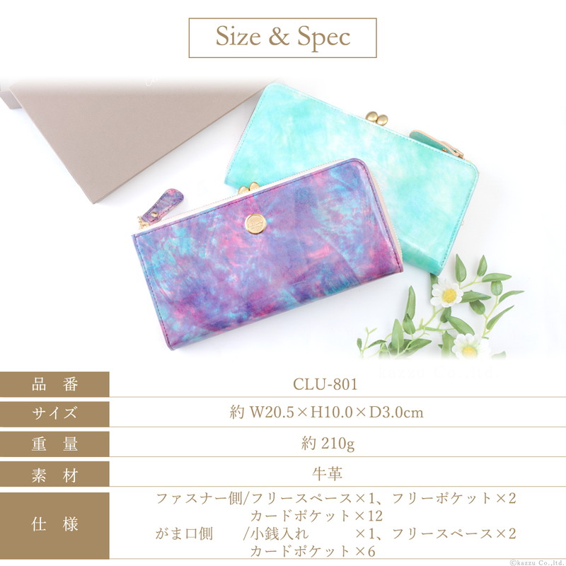 長財布 本革 がま口 L字ファスナー  ブーケ 日本製 Clelia-u- クレリアユー CLU-801