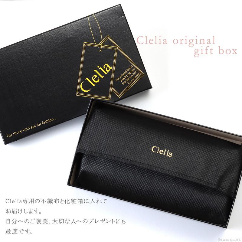 長財布 レディース ブランド 大容量 アコーディオン カード収納 フラップ 財布 サイフ Clelia クレリア ベレッサ CL-10262