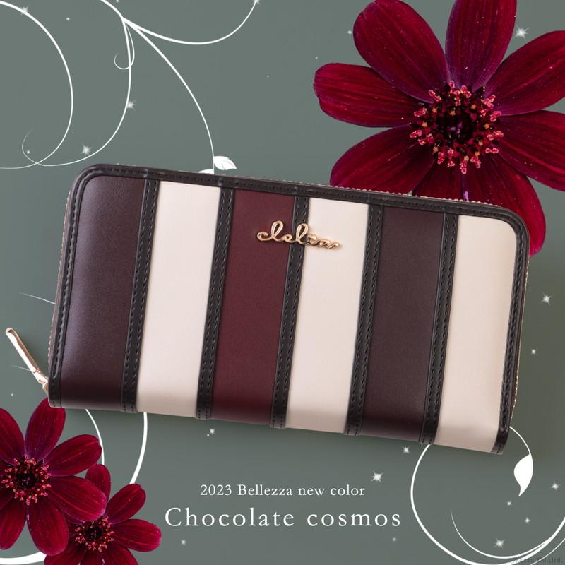 長財布 大容量 ラウンドファスナー カード収納 小銭入れ 合皮 サイフ さいふ  Clelia クレリア ベレッサ CL-11177