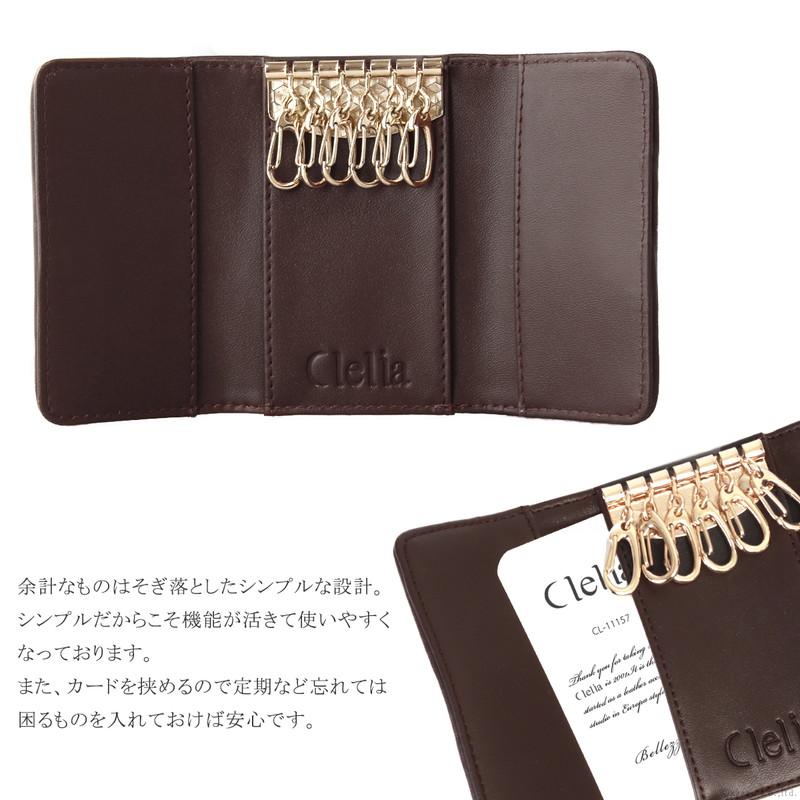 キーケース レディース 6連 カードポケット付き キーリング 鍵 合皮 Clelia クレリア ベレッサ CL-11157