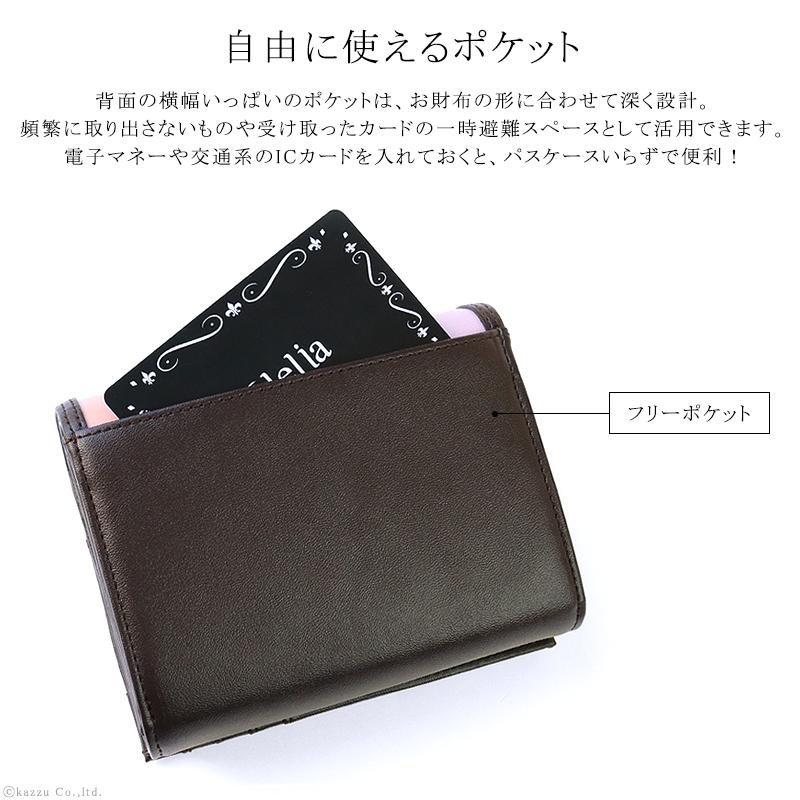 財布 二つ折り レディース 二つ折り財布 短財布 折財布 Clelia クレリア ベレッサ CL-10237
