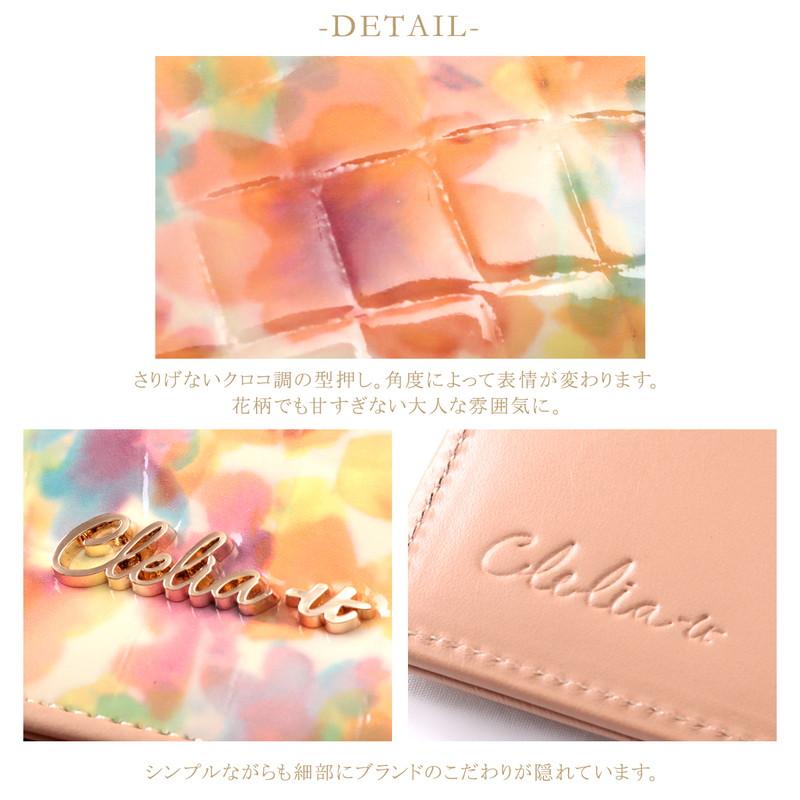 がま口 三つ折り財布 ショートウォレット 本革 花柄 Clelia-u- クレリアユー フラワー CLU-702
