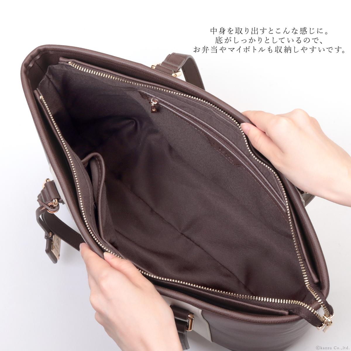 トートバッグ あおりポケット付き トリコロール Clelia クレリア リベルテ CL-22719