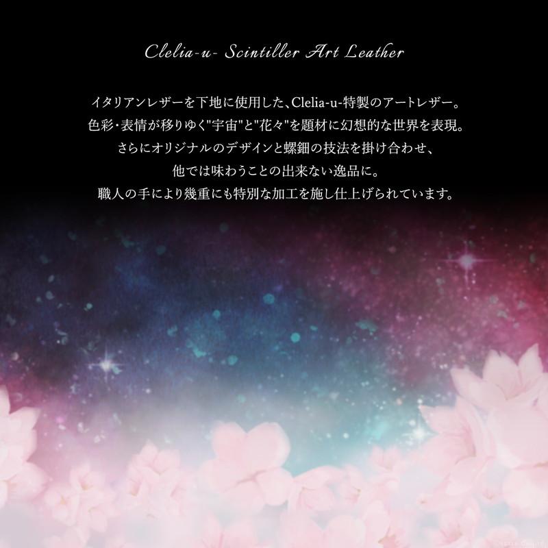 長財布 本革 アートレザー エナメル 螺鈿 宇宙柄 花柄 星 ラウンドファスナー ギャルソンウォレット Clelia-u- クレリアユー 日本製 CLU-369