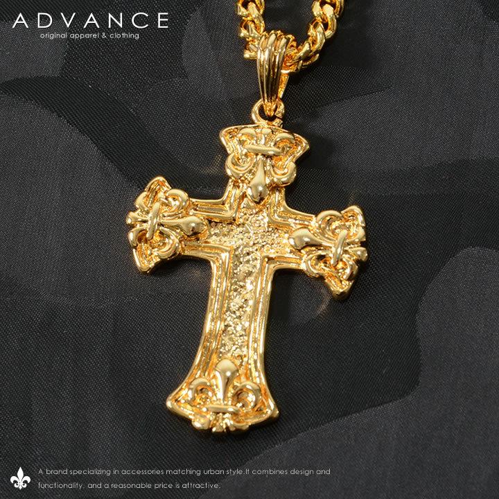ADVANCE アドバンス ゴールドチェーン ネックレス クロス ユリの紋章 (ARG-2050)