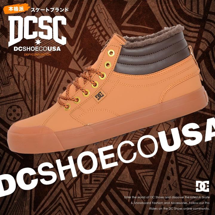 【セール】DC SHOES ディーシースニーカー スケートシューズ EVAN SMITH HI WN (ADYS300412)