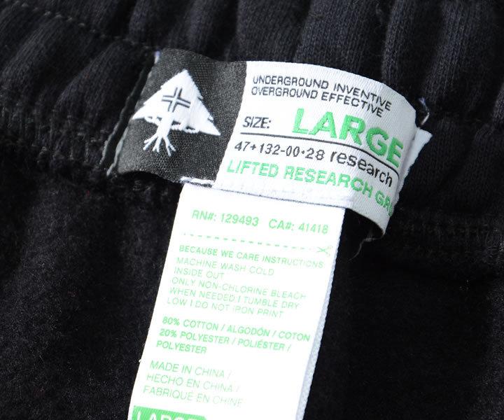 LRG エルアールジー ジョガーパンツ スウェット ワンポイントロゴ刺繍 ジラフ (L0PPMBWXX)