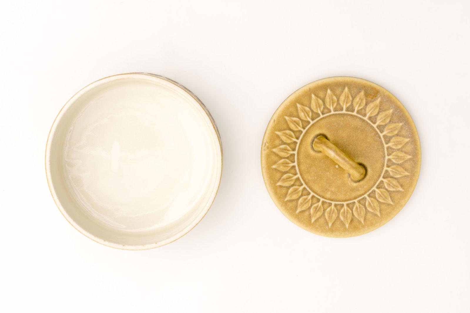 Round Pot designed by Jens H Quistgaard
