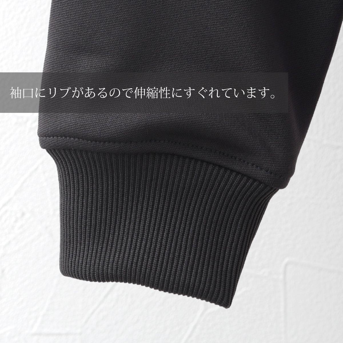 フレッドペリー 秋冬 メンズ 日本製 トラックジャケット Fred Perry 3色 ネオン ブラック 正規販売店 ギフト トラッド