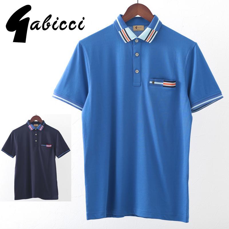 Gabicci メンズ ポロシャツ ポロ ティップライン ガビッチ 2色 コロン ネイビー レトロ モッズファッション