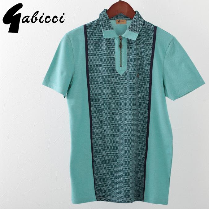Gabicci メンズ ポロシャツ ポロ ガビッチ ジオ ダイヤモンド 19SS  レトロ メンソール