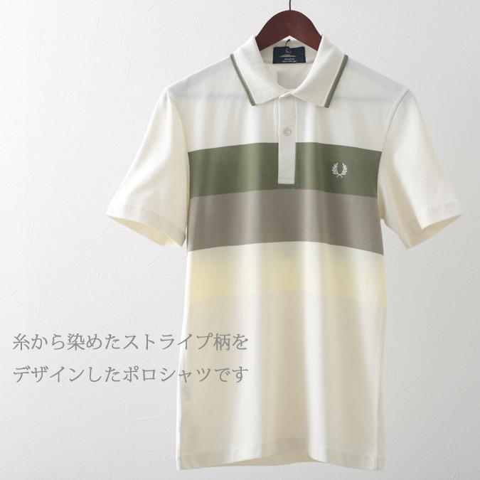 フレッドペリー ポロシャツ メッシュ パネル テニス リイシュー エクルー メンズ Fred Perry 正規販売店