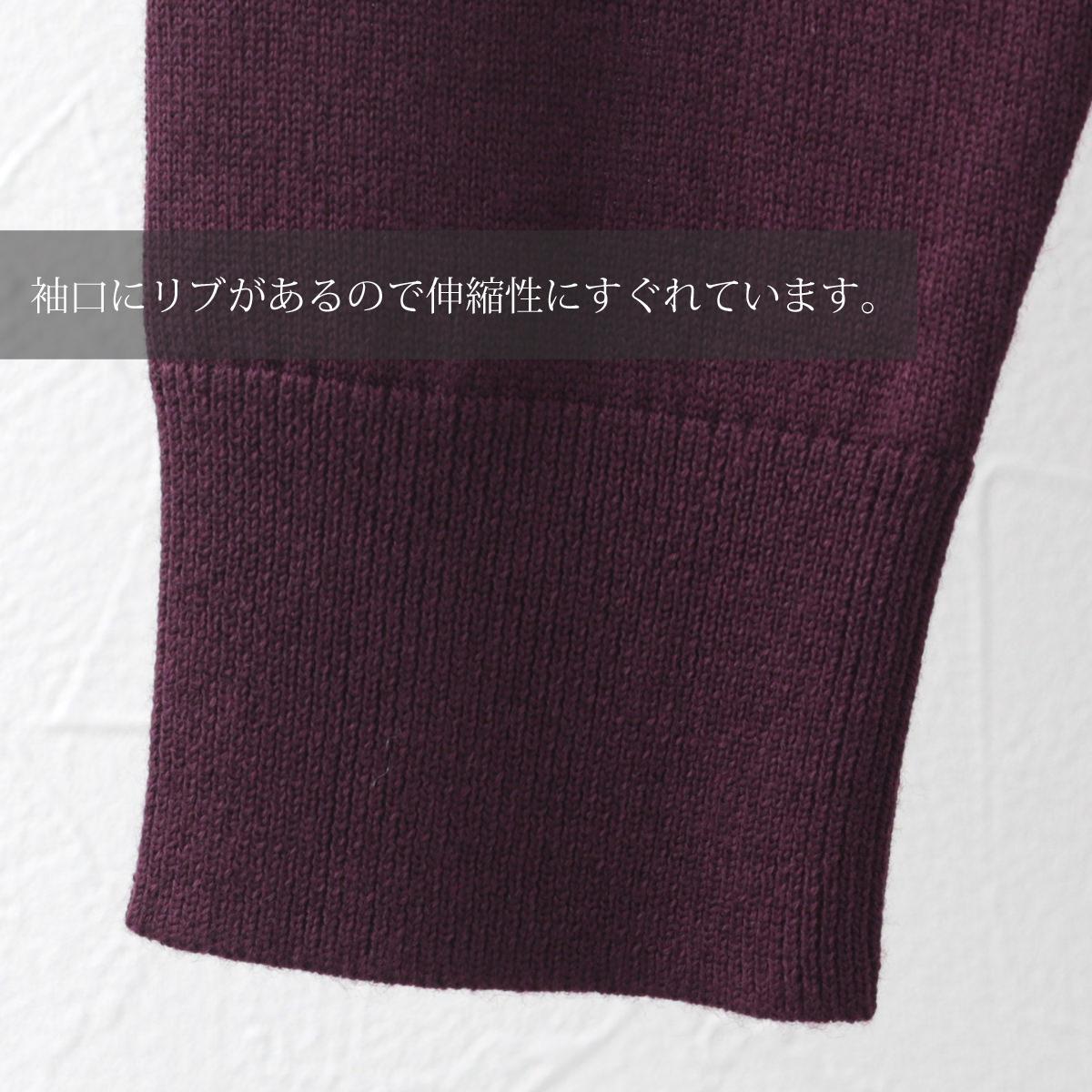 フレッドペリー メンズ セーター メリノウール クラシック Vネックジャンパー Fred Perry 6色 ブラック ネイビー マホガニー ペトロール 正規販売店 ギフト トラッド