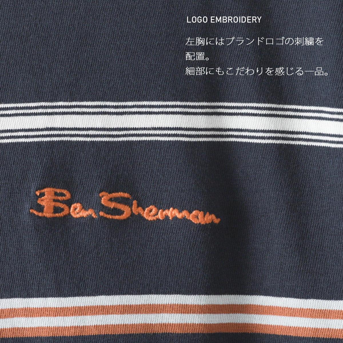 Ben Sherman ベンシャーマン メンズ Tシャツ ストライプ 3色 ネイビー イエロー ホワイト レギュラーフィット