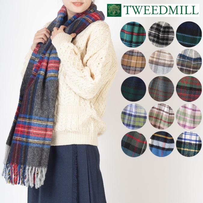 【 ツイードミル 正規】】 Tweedmill 183x48cm 大判マフラー ストール スカーフ  送料無料 15色 タータンチェック 厚手 限定カラー