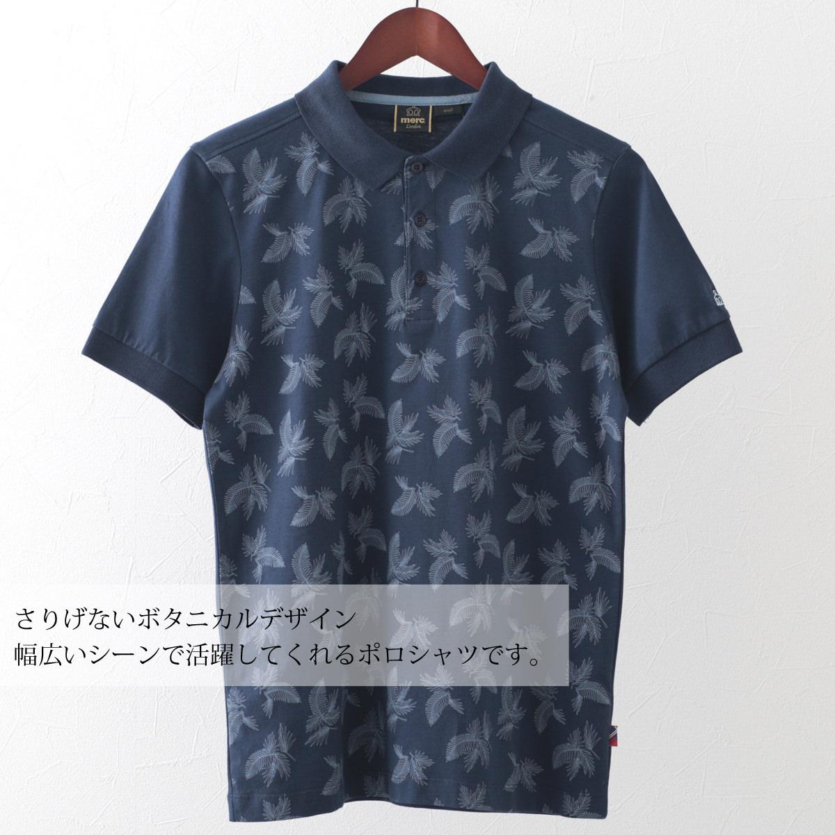 メルクロンドン メンズ ポロシャツ ポロ ボタニカル レトロ ネイビー Merc London モッズファッション