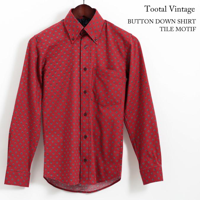 Tootal Vintage トゥータル ヴィンテージ ボタンダウン 長袖シャツ タイルモチーフ プリント 18SS メンズ