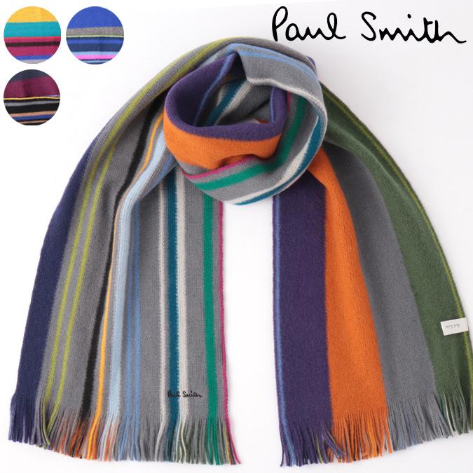PAUL SMITH マフラー ポールスミス リバーシブル スカーフ ウール ストライプ 180×28cm 4色 バーガンディー ネイビー グレー ブラック