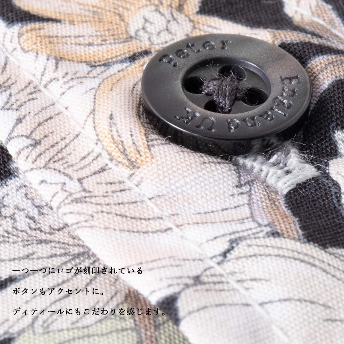 英国老舗ブランド 日本縫製 メンズ 長袖シャツ フラワープリント ブラック マルチ フローラル UKデザイン プレミアムコットン カジュアル ピーターイングランド