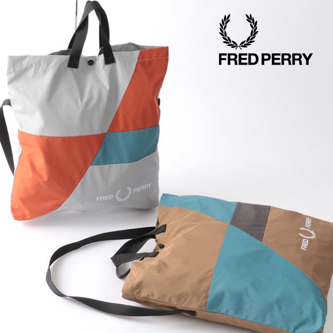 フレッドペリー トートバッグ ショルダー カラーブロック 2WAY 46×38cm 男女兼用 2色 グレー ベージュ ユニセックス Fred Perry 正規販売店