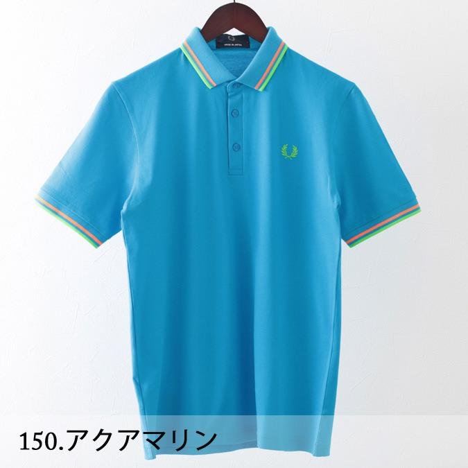 Fred Perry フレッドペリー メンズ ポロシャツ ティップ ピケ 6色 日本製 Made in Japan 正規販売店