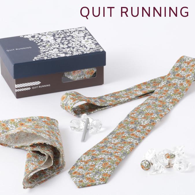 シルクネクタイ Quit Running 英国ブランドメンズギフト4点フルセット シルバー オレンジ フローラル ネクタイ ポケットチーフ タイクリップ カフス
