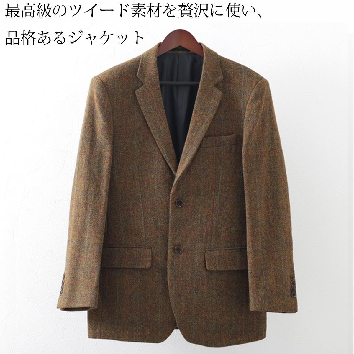 ハリスツイード メンズ ウールジャケット Harris Tweed Clothing チェック ピュア ファイン ウール メンズ Pure Fine Wool Jacket