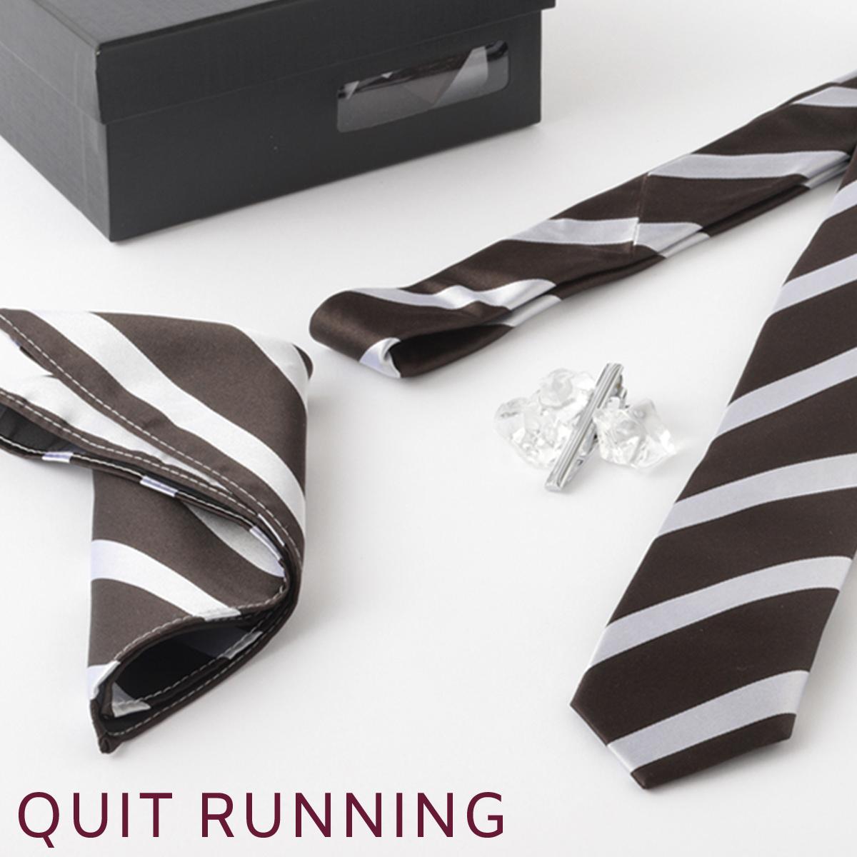 英国ブランドメンズギフト4点フルセット Quit Running ダークブラウン ストライプ ネクタイ ポケットチーフ タイクリップ カフス